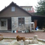 Дом для охраны